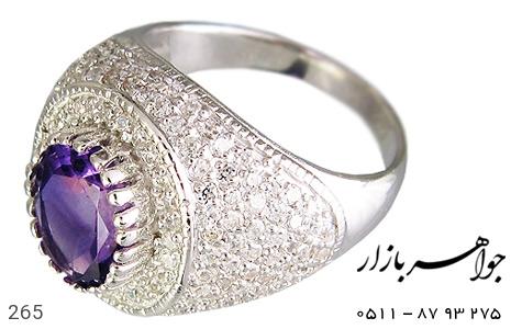 انگشتر نقره آمتیست طرح اشرافی - 265