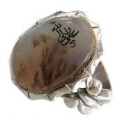 انگشتر نقره عقیق شجر درشت حکاکی علی ولی الله مردانه