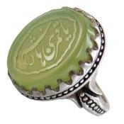 انگشتر عقیق سبز درشت حکاکی یا قمر بنی هاشم مردانه