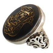 انگشتر حدید صینی درشت حکاکی طلائی یا فاطمه الزهرا مردانه