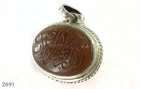 عکس مدال نقره عقیق درشت خطی با حرز 14 معصوم