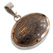 مدال نقره حدید صینی برنزی حکاکی و ان یکاد