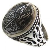 انگشتر حدید صینی درشت حکاکی و من یتق الله مردانه