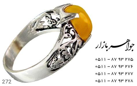 انگشتر نقره عقیق زرد شرف الشمس - 272