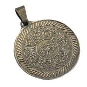 مدال نقره و ان یکاد دایرهای