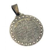 مدال نقره آیت الکرسی دایرهای