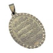 مدال نقره وان یکاد بیضی