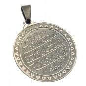 مدال نقره آیت الکرسی دایرهای سیاه قلم