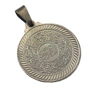 مدال نقره و ان یکاد دایرهای سیاه قلم