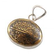 مدال حدید صینی درشت حکاکی و من یتق الله زنانه