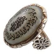 انگشتر نقره عقیق درشت شجر حکاکی ماشاالله لا قوه الا بالله مردانه
