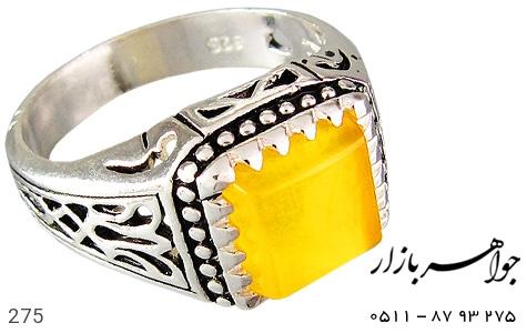 انگشتر نقره عقیق زرد شرف الشمس - 275