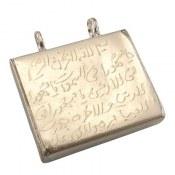 مدال نقره جادعایی بازشو درشت دست ساز