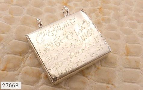 مدال نقره جادعایی بازشو درشت - 27668