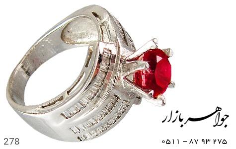 انگشتر نقره نگین اتمی زنانه - 278