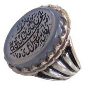 انگشتر عقیق کبود درشت حکاکی و من یتق الله مردانه