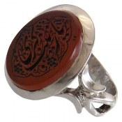 انگشتر نقره عقیق یمن شاهانه حکاکی یا زینب کبری مردانه