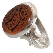 انگشتر نقره عقیق یمن مرغوب حکاکی لبیک یا زینب مردانه