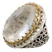 انگشتر نقره در نجف درشت سلطنتی حکاکی چهارده معصوم مردانه