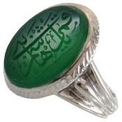 انگشتر نقره عقیق سبز مرغوب حکاکی یا قمر بنی هاشم مردانه