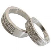 حلقه ازدواج نقره طرح اشرافی