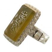 انگشتر نقره عقیق زرد درشت حکاکی یا فاطمه الزهرا مردانه دست ساز