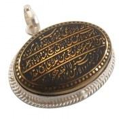 مدال نقره حدید صینی حکاکی آیت الکرسی طلائی