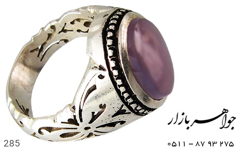 انگشتر نقره عقیق کبود مردانه دست ساز - 285