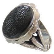انگشتر نقره حدید صینی حکاکی سه جلاله مردانه