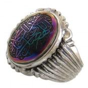 انگشتر نقره حدید صینی هفت رنگ حکاکی صلوات مردانه