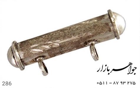 مدال - 286