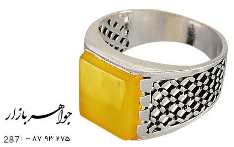 انگشتر نقره عقیق زرد شرف الشمس - 287