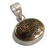 مدال نقره حدید صینی حکاکی صلوات زنانه