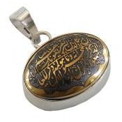 مدال نقره حدید صینی طلایی حکاکی وان یکاد
