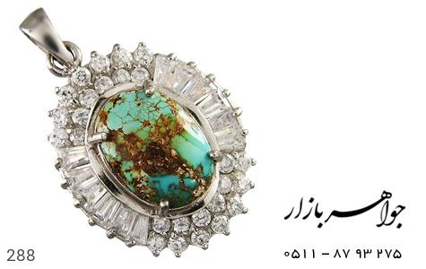 عکس مدال فیروزه نیشابوری دورجواهر زنانه