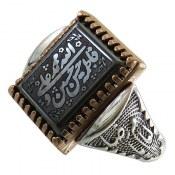 انگشتر حدید صینی پنج تن طرح چهارگوش مردانه