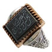 انگشتر نقره حدید صینی حکاکی مذهبی رکاب یا امام رضا مردانه