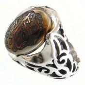 انگشتر نقره حدید صینی زیبا حکاکی در وصف امام حسین مردانه