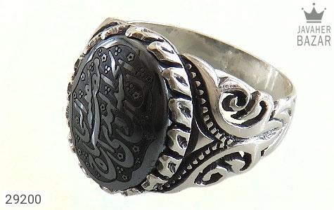 انگشتر نقره حدید صینی حکاکی مذهبی مردانه - 29200