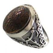 انگشتر نقره حدید صینی حکاکی مذهبی رکاب یاعلی مردانه