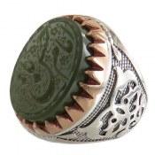 انگشتر نقره یشم حکاکی یا امام حسن مردانه