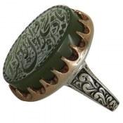 انگشتر نقره یشم حکاکی یا ذالجلال و الاکرام دور چنگ درشت مردانه