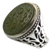 انگشتر نقره یشم حکاکی یا صدیقه طاهره درشت مردانه