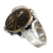 انگشتر نقره حدید صینی یا امام حسن مجتبی مردانه