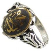 انگشتر نقره حدید صینی یامحمد مردانه