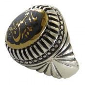 انگشتر نقره حدید صینی حکاکی یا امام حسین علیه السلام مردانه