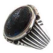 انگشتر نقره حدید صینی خوش رنگ حکاکی صلوات مردانه