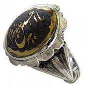 انگشتر نقره حدید صینی یا امام حسین مردانه