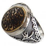 انگشتر نقره حدید صینی حکاکی یا منْ اظْهر الْجمیل و ستر الْقبیح مردانه