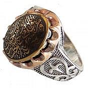انگشتر نقره حدید صینی ومن یتق الله مردانه